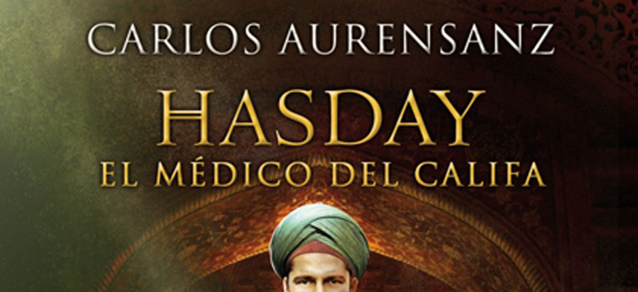 hasday_el_medico_del_califa_web
